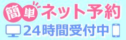 南熊本駅のゆう歯科クリニック 歯科/歯医者の予約はEPARK歯科へ